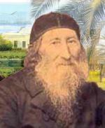 הרב צבי הירש קלישר זצ